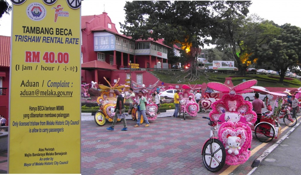 Malacca top 10 Attractions- Stadthuys