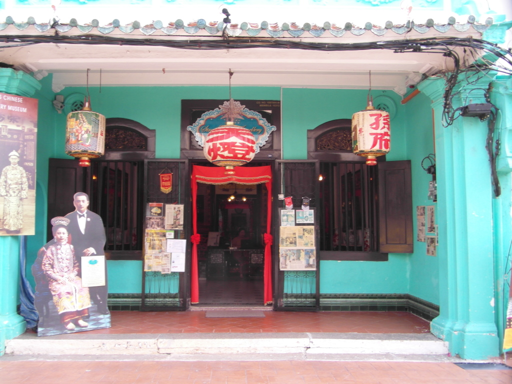 Malacca Top 10 Must-See Attractions - Straits Chinese Jewelry Museum Malacca