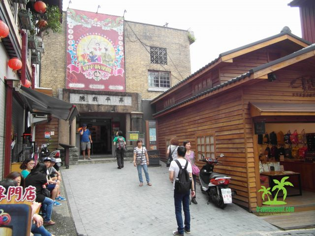 Shengping Theatre at Jiufen Old Street