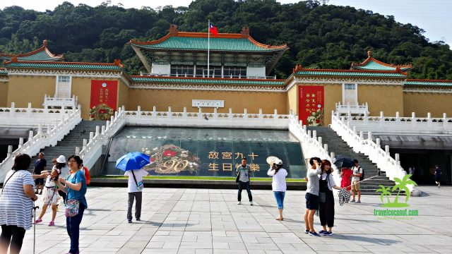 National Palace Museum 故宫博物院